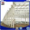 販売のための耐久のプレハブの鉄骨構造の工場
