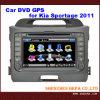 KIA Sportage 2011年(HP-KS709L)のためのカーラジオGPS