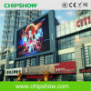 Affichage vidéo extérieur polychrome du prix usine de Chisphow Ak13 DEL