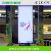 Chipshow P1.9 RGBフルカラーの屋内HD LED表示