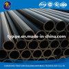 Труба пластмассы полиэтилена высокой плотности газа конкурентоспособной цены