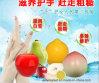 Main crème d'hydratation de poires de pêche d'Apple de citron de main de beau fruit blanchissant la crème