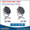 물 램프, 방수 옥외 DC24V 녹색 빨간 파랑 RGB LED 방수 수중 빛의 밑에 12W 18W LED IP68