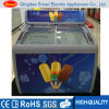 GlasDoor Ice Cream Display Freezer mit ETL (XS-260YX)