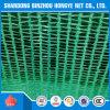 플랜트를 위한 HDPE 건축 안전망, Anti-Hail 그물 및 과일
