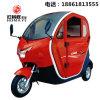 Triciclo cerrado, triciclo eléctrico