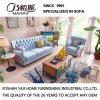 Migliore sofà di vendita del tessuto per uso domestico (M3009)