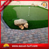 Трава гольфа синтетической травы PE искусственная для напольного кладя зеленого цвета