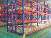 Cremagliera resistente di Rack/Warehouse Rack/Storage Rack/Pallet (JW-HL-869)