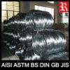 熱い販売によって電流を通される鋼線(DIN JIS AISI GB BS)