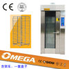 La Cina Supplier Prices Rotary Rack Oven, Bread Rotary Oven per Bakery, Best Rotary Oven (fornitore CE&ISO9001)