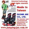 미광 JAX 뛰어오르는 단화 (94 새로운 JJ-01)
