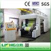 Высокоскоростной Флексографская Печатная Машина для Пластиковой Пленки, Бумаги, Нетканого Материала