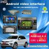 Video interfaccia di percorso Android compatibile con macchina fotografica di Rearview di sostegno di 10-17 Touareg 8