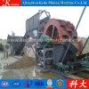 Multi Schicht-Stahlsand-Waschmaschine