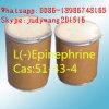 白い粉のEpinephrineのLアドレナリン51-43-4