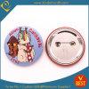 印刷されるの中国からの謝肉祭の記念品のタイボタンのバッジ