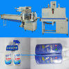 Machine détergente automatique d'emballage en papier rétrécissable de bouteille de technologie du Japon