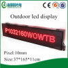 Smart Control Red P10 Outdoor WiFi LED Display