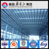 Gruppo di lavoro di chiave in mano della struttura d'acciaio di progetto (SSW-301)