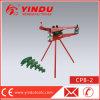 油圧ポンプ要求の油圧管のベンダー(CPB-2)