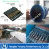 Конвейерная шнура Hr180 EPDM стальная