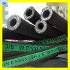 3/4 Zoll-Stahldraht-umsponnener Hydrauliköl-Schlauch