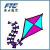 Fördernder reizender Diamant-materieller Polyester-Fliegen-Energien-Drachen