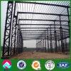 Здание мастерской/пакгауза структуры ферменных конструкций (XGZ-SSW 317)