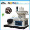 機械(approviedセリウム)を作る生物量の米の殻の餌