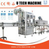 Принятие машины для прикрепления этикеток втулки передовой технологии