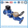 大口径の前払いされたスマートな水道メーター(Dn50mm)