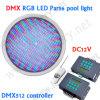 3528 SMD LED PAR56の防水プールライトIP68のためのDMXライト