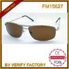 FM15627 브라운 렌즈를 가진 유행 스테인리스 극화된 색안경