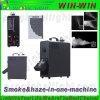 DMXのHazer 900Wの霧機械