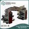 Machine van de Druk van de hoge snelheid Flexographic (Ce)