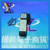 Kga-M7111-H0X A041e1-48W Ventil verwendet auf SMT YAMAHA Yv88xg Maschine