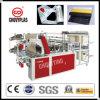 Automatisches HDPE/LDPE Garbage Bag Waste Bag auf Roll Machine