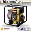 디젤 엔진 고압 수도 펌프 (DP20H)