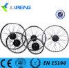 24 pulgadas de la rueda delantera eléctrica Hub Motor, Lipeng caliente Venta de ruedas propulsadas por Kit de conversión de Ebike