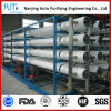 Sistema de la desalación del RO del tratamiento de aguas