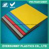 최신 판매 PVC 거품 장