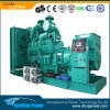 パキスタンCummins 500kw Power Diesel Generator Set