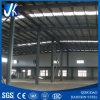 가벼운 Prefabricated 디자인 강철 구조 강철 프레임 작업장