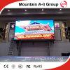 El alto brillo al aire libre P6 de SMD impermeabiliza el panel del LED