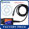 Верхняя часть 2015 продавая USB OBD2 Elm327 поверхности стыка Elm327