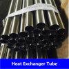 中国の工場Asme SA213のヒーターの継ぎ目が無いステンレス鋼の管