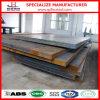 Плита сплава стальной плиты ASTM 1045 стальная