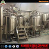 CE/ISO/UL Certificate Draft Brewing System 1500L Beer Factory Equipment