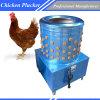 دجاجة ينتف [بلوكر] آلة يشبع آليّة دواجن [بلوكر]